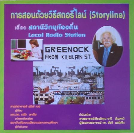 thai_book